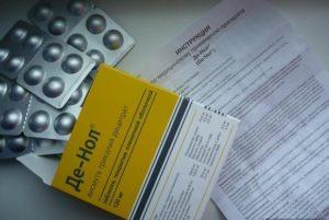 Упаковка препарата де-нол для лечения гастрита картинка
