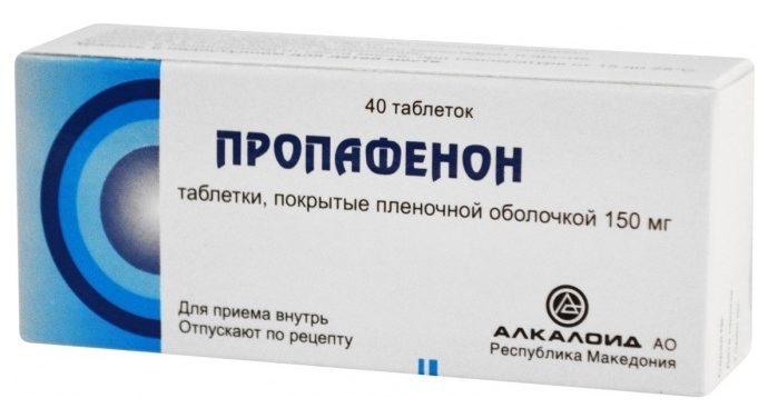 Пропафенон для снижения пульса