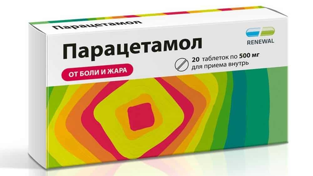 Парацетамол от головной боли при давлении