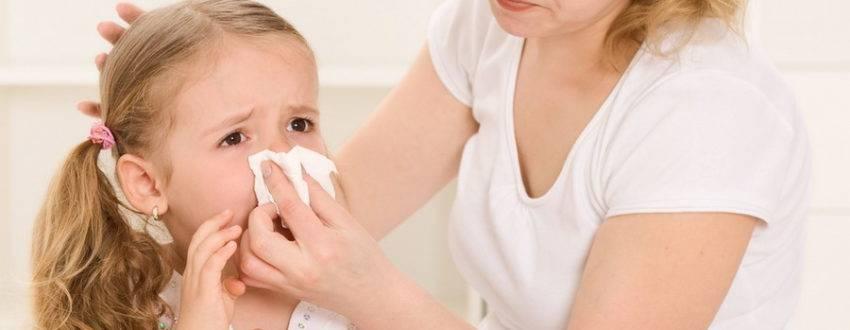 Остановка кровотечения у ребенка