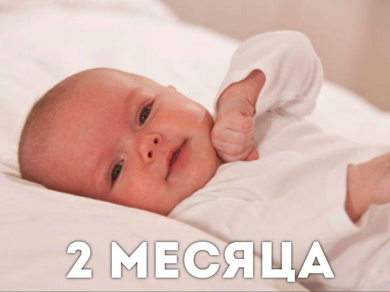 Кашель у ребенка 2 месяца, чем лечить, без температуры