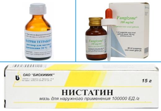 нистатин тетраборат натрия фунгизон