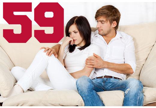 59 тип папилломавируса