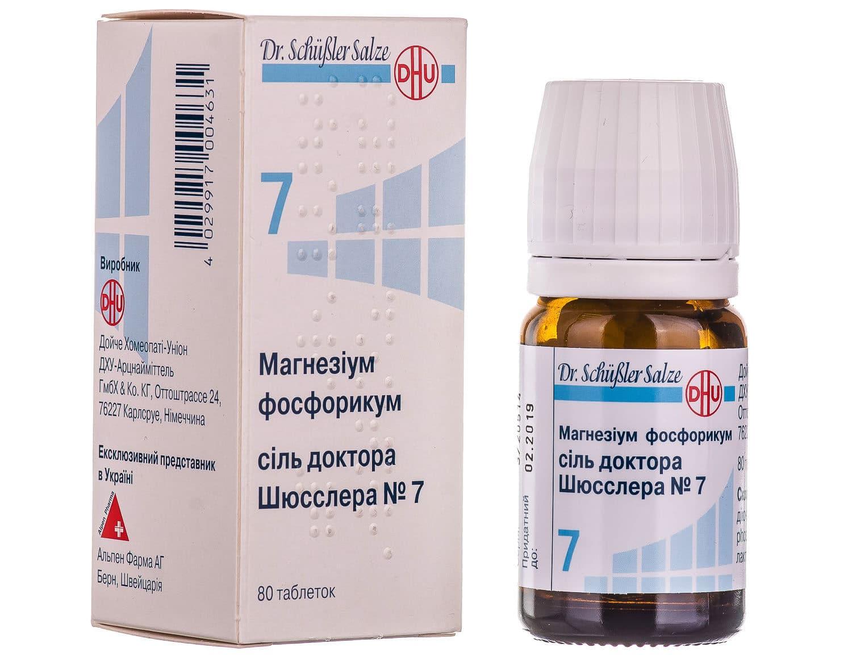 Магнезиум фосфорикум