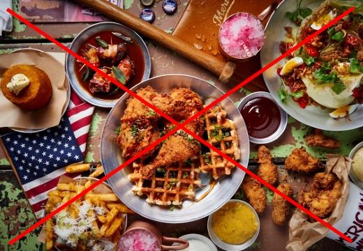 нельзя вредную пищу