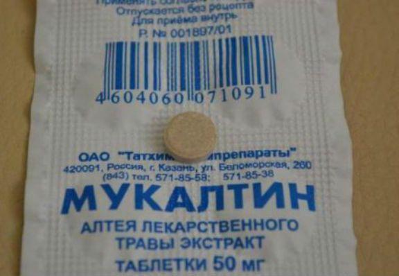 Как принимать таблетки от кашля, инструкции взрослым