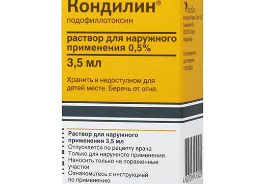 аптечный раствор кондилин