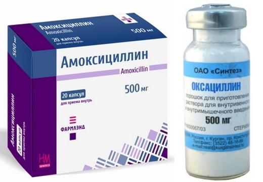 амоксициллин оксациллин