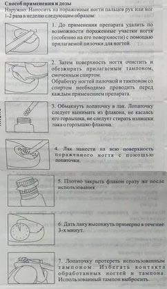 Способ применения и дозы