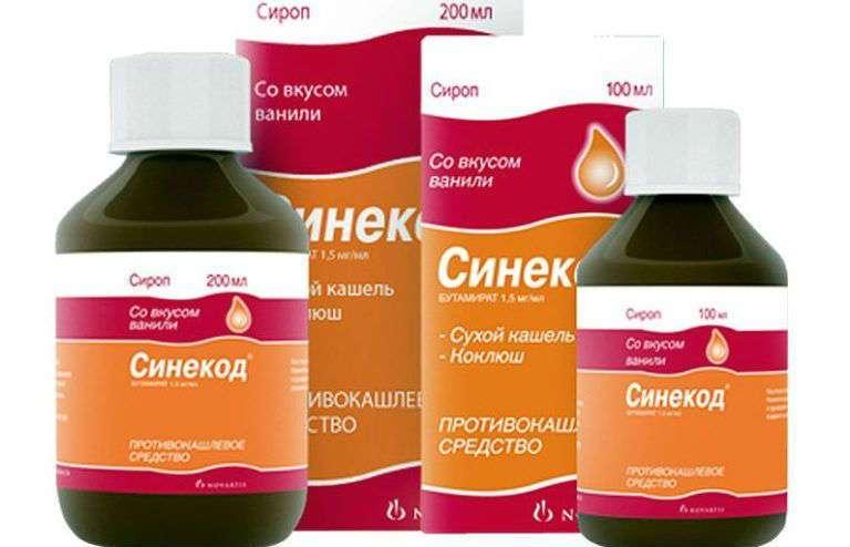 Синекод, сироп от кашля для детей, инструкция по применению