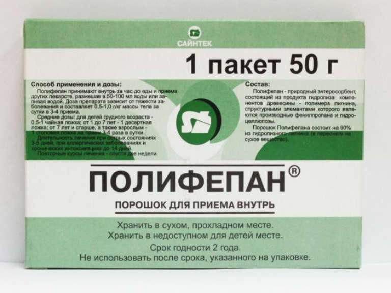 Кашель аллергический, симптомы у детей