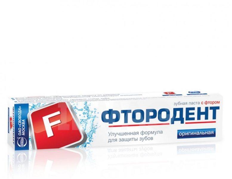 Как применить зубную пасту для лечения грибка ногтей