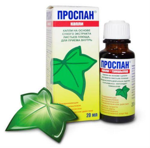 Проспан, препарат на растительной основе от кашля