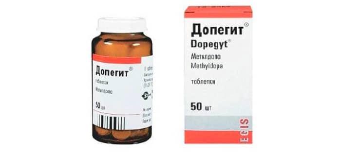 Метилдопа (Methyldopa)