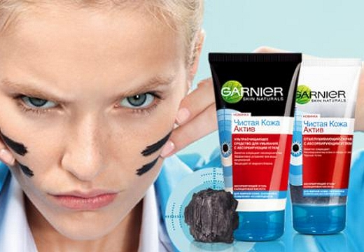 Garnier Чистая кожа Актив