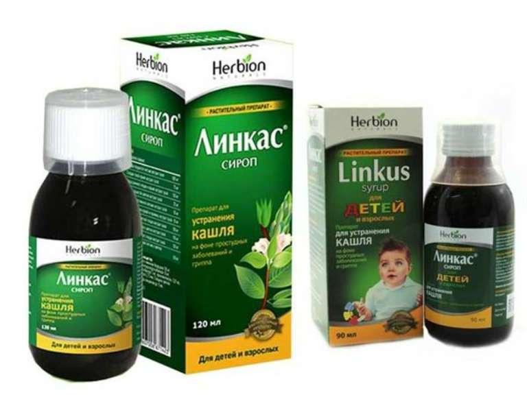 Линкас сироп от кашля, инструкция для детей