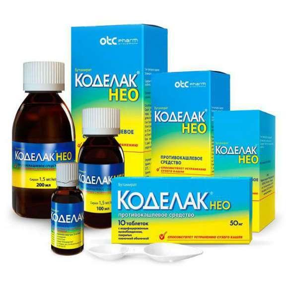 Какие лекарства от сухого кашля лучше для детей и взрослому