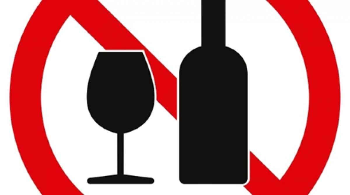 Запрещается алкоголь