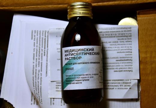 медицинский этанол