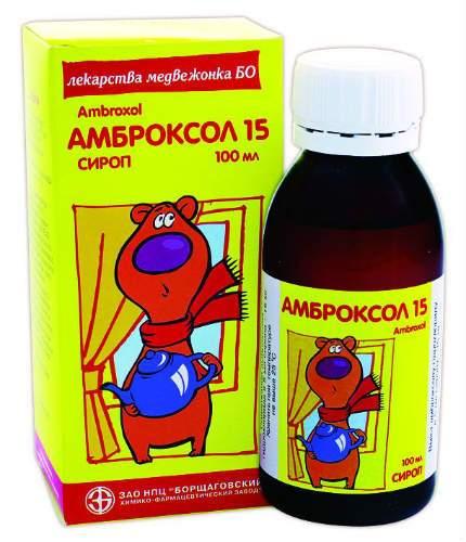 Препарат Амброксол, при каком кашле принимать детям и взрослым