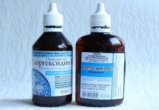 бутылочки с хлоргексидином