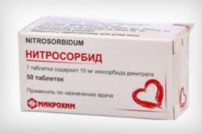 Сердечный кашель, симптомы, лечение