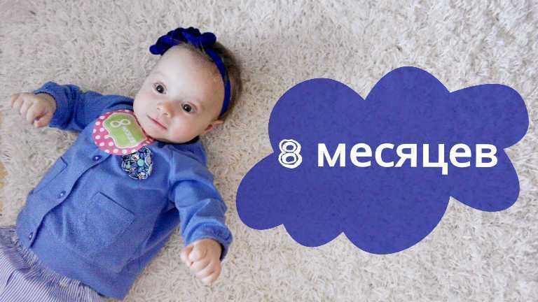 Кашель у ребенка 8 месяцев без температуры, чем лечить