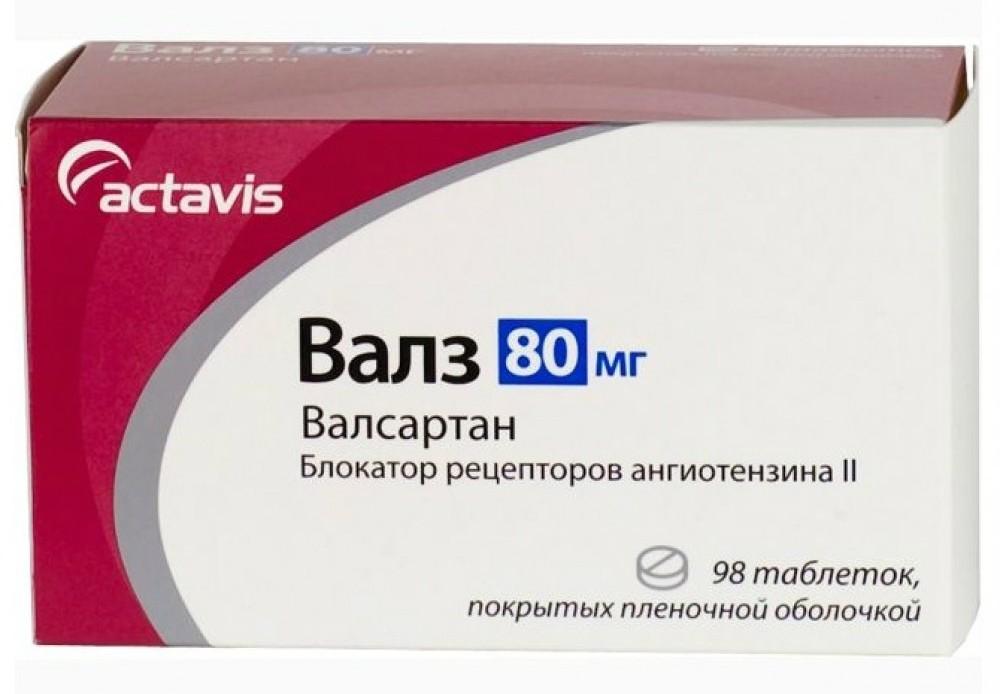 ВАЛЗ Н таблетки - инструкция по применению, цена ...