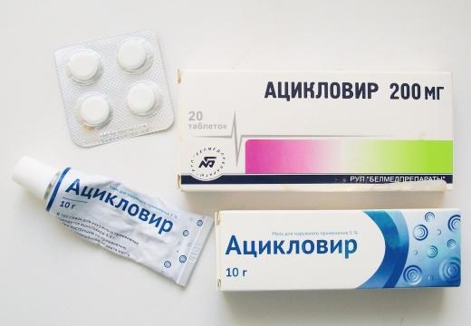 ацикловир таблетки мазь