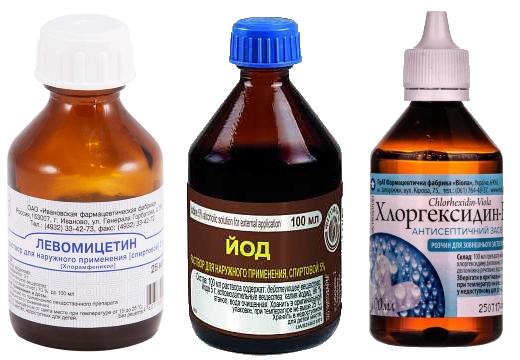 левомецитин йод хлоргексидин