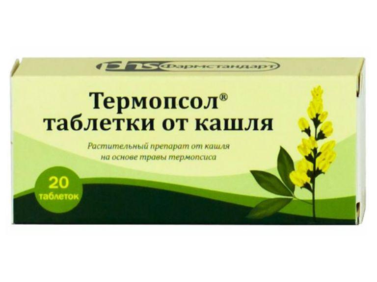 Термопсол, таблетки от кашля, инструкция по применению