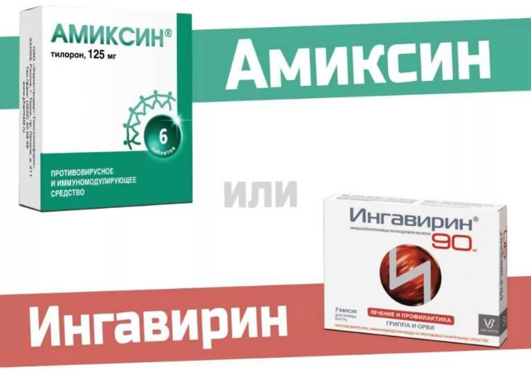 Воспаление носоглотки, лечение антибиотиками